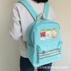 Grade 1-6 primary school schoolboy schoolbag primary school schoolgirl double shoulder schoolbag env Sky blue big style