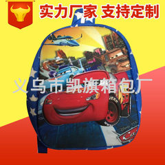 Cute cartoon children schoolbag boys and girls cartoon car kindergarten schoolbag schoolbag wholesal blue