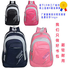Manufacturer direct selling schoolbag wholesale training class printing double shoulder bag free cus black
