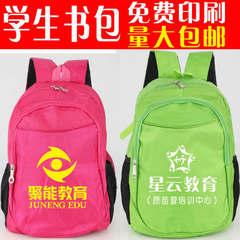 The LOGO of schoolbag printing LOGO schoolboy backpack shoulder schoolboy schoolbag customizing high green
