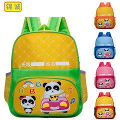 Advertising schoolbag custom schoolbag custom backpack custom backpack shoulder backpack advertising green