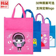 New school students schoolbag make-up bag cartoon children handbag training tutorial class customize purple