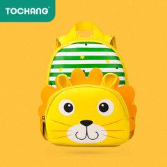 Children`s school bag animal world cartoon school bag children`s diving materials kindergarten backp Cute giraffe