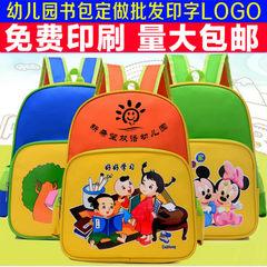 Kindergarten schoolbag printing logo double-shoulder schoolbag gift bag customized cartoon schoolbag multicolor