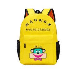 Manufacturer direct selling kindergarten schoolbag custom printed logo custom children`s schoolbag w yellow