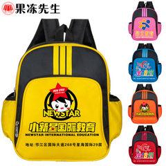 Wholesale children schoolbag custom logo backpack backpack backpack backpack kindergarten backpack s yellow