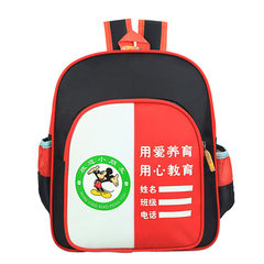 Wholesale kindergarten schoolbag backpack shoulder backpack can be printed word customized LOGO for  black