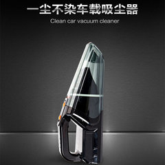120W多功能便捷手持车用汽车吸尘器 干湿两用迷你汽车车载吸尘器 黑色