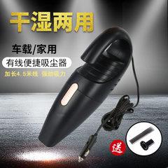 新款梦森车载吸尘器 大功率有线车用吸尘器 干湿两用车载吸尘器 黑色标配