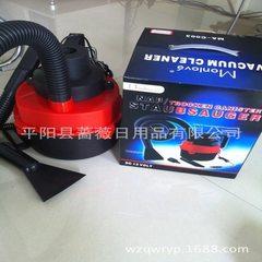 汽车用吸尘器 车载吸尘器 大功率超强吸力 干湿两用汽车用品 红色