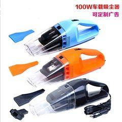 100W汽车吸尘器 车载吸尘器 车用大功率干湿两用4.5米线3色可选 橙色