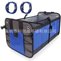 The manufacturer sells the car trunk to receive the box portable car with the folding box car backup blue 23 * 14.5 * 12.5 inches