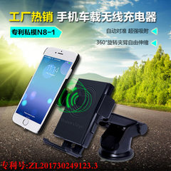 Mobile phone stand wireless charger outlet suction tray stand standard qi wireless charging factory  black