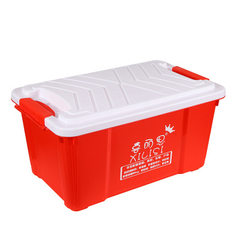 Hillith brand manufacturer 2017 new car car car sorting box multi-function storage box red 62 cm / 38 cm / 32 cm
