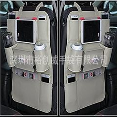Hot - selling car seat back hanging bag seat pocket bag back multi - functional hanging general purp white 29.5 x 12.6 x 1.2 inches