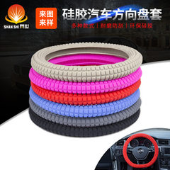 Sumerian new - style silicone car steering wheel cover super - hand feeling four seasons general ant black 36 cm