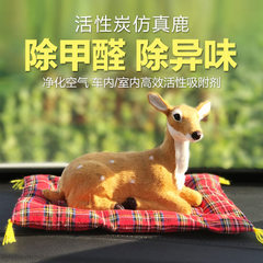 Simulation of the car mounted pieces of the car bamboo charcoal bag deodorizing formaldehyde - a dee Sika deer - red cushion (a deer is safe)