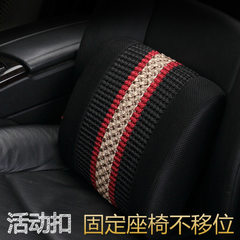 Memory cotton back pillow pillow office back by car seat back cushion cover back cushion back cushio black 38 * 40