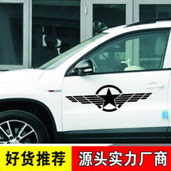 60cm jeep sticker world war ii pentagram brother with guide sticker r-155 Black SE
