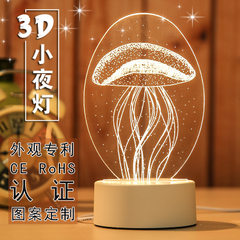 Led small night lamp 3D lamp bedroom bedside lamp support customized pattern manufacturers direct pr 4