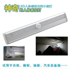Long aluminum alloy human induction lamp 10LED laminated lamp induction cabinet lamp wardrobe lamp l 3