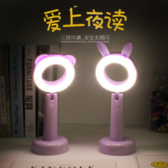Simple modern rabbit night-light led charge eye-protection students learn the creative cartoon child Rabbit pink