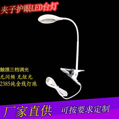 LED desk lamp holder children`s study work students read three touch dimmer LED eye protection light No battery (plug type) 12 * 10 * 35