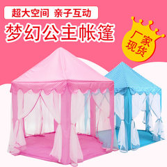Children`s tent six corners of the super indoor game room princess babies across the baby toys ocean Pink hexagonal account
