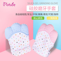 亚马逊爆款 婴儿硅胶磨牙牙胶手套 宝宝专用磨牙玩具 母婴用品 粉色