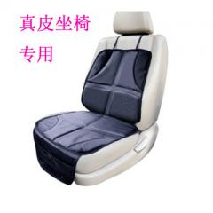 Children`s safety seat anti-wear pad all around the environment - friendly car seat protection pad l black 48 * 110 cm