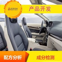 Automobile maintenance solution formulation production technology product improvement decontaminatio WPQC - 52