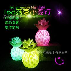 定制七彩LED菠萝小夜灯儿童搪胶发光玩具 卧室定时睡眠led小夜灯 10W