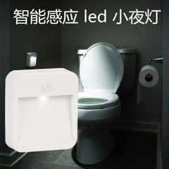 深圳智能感应小夜灯人体红外光控 led灯正方形感应夜灯可定制LOGO 0.3w