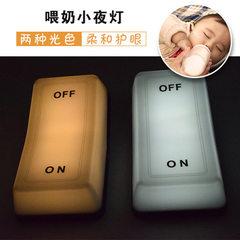 跨境开关灯ON/OFF造型小夜灯 USB充电重力感应开关喂奶灯橱柜灯 2