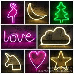 LED霓虹灯火烈鸟五角星LOVE爱心卧室圣诞装饰节日小夜灯电池+USB 4.5V