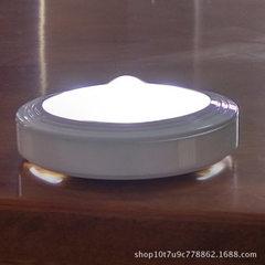 楼道走廊卧室玄关厨柜用智能LED感光光控人体红外感应节能小夜灯 0.3W