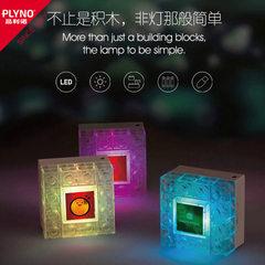 创意礼品七彩积木台灯LED节能灯 DIY益智触控小夜灯卧室床 透明