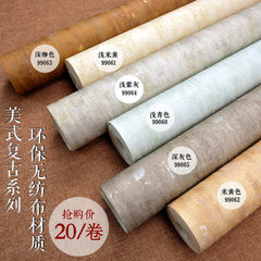 American plain color nostalgia pure color grey mottled non-woven wallpaper bedroom living room cloth Shallow blue 99060