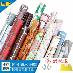 Dormitory live brick background wall paper 3d solid wall paper clearance warehouse 10 meters special Model: 5222