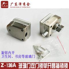 Factory direct sale ze xiu gold glass door lock without frame double door latch toilet shower door b The thickness of glass door is 10-12mm
