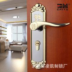 [reputed] wooden door lock aluminum alloy home mounted titanium black gold bearing room door lock Ch 200 * 50