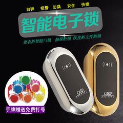 Manufacturer`s direct selling cabinet door lock intelligent lock wholesale bathroom electronic induc Self - trigger alarm silver