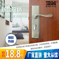 厂家直销经济实惠型铝合金执手门锁 现代室内门锁 工程木门锁具 镍拉丝