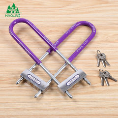 [direct selling by manufacturers] double split u-shaped lengthened and thickened hard alloy glass do Total length: 35CM*10MM