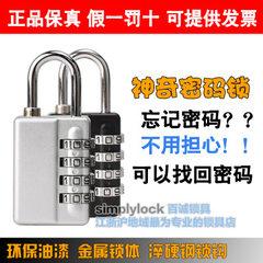 SIMPLY level 2 management lock fitness password lock key password dual open foxconn employees locker the