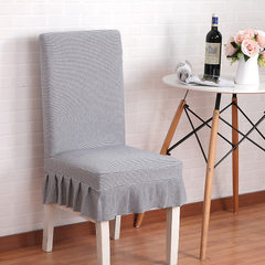 Liuhang knitting elastic chair cover with skirt set hotel banquet custom-made chair cover home chair Sky blue Make it the size of a chair