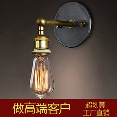 Retro simple wall lamp industry loft creative european-style mirror vestibule wall lamp Nordic lamps MB1821