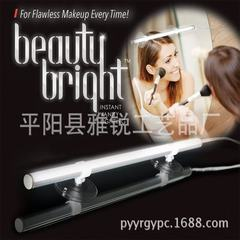 Beauty Bright mirror front lamp make-up mirror lamp long strip lamp manufacturers direct selling The led
