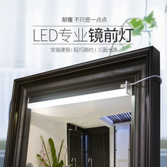 Modern simple bathroom LED mirror front lamp waterproof moisture - proof touch personalized dressing 5 w