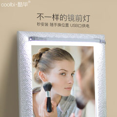 Led mirror front lamp waterproof anti-fog makeup stage toilet student dormitory learning lamp magnet Natural light